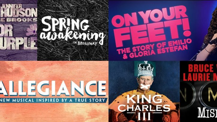 The Fall 2015 Broadway Preview