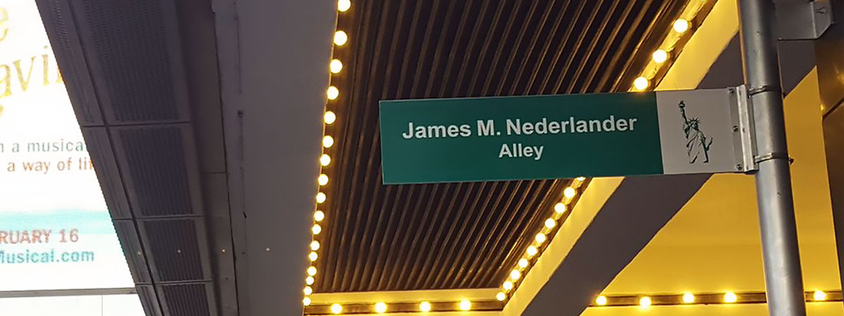 The James N. Nederlander Alley in New York City