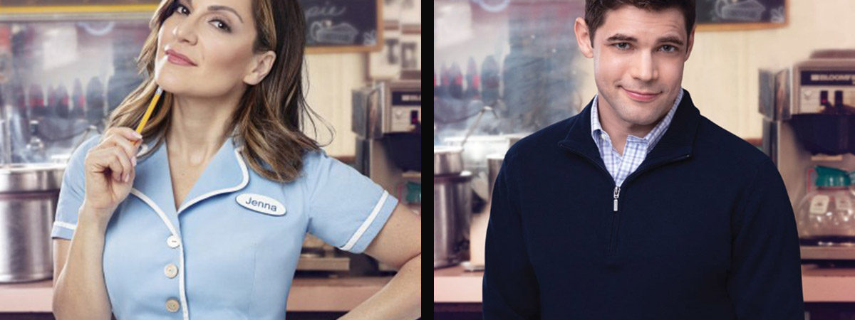 Shoshana Bean and Jeremy Jordan extend in Waitress