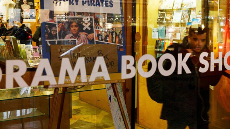 Drama Book Shop