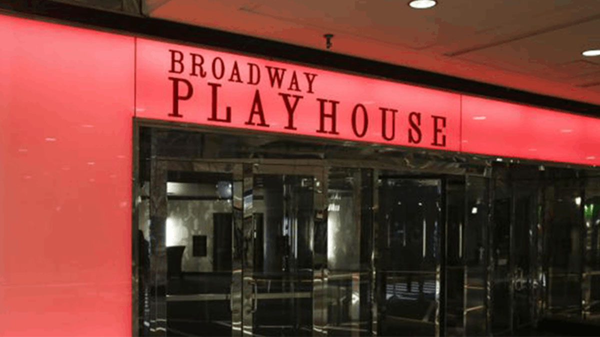 broadwayplayhousechicago