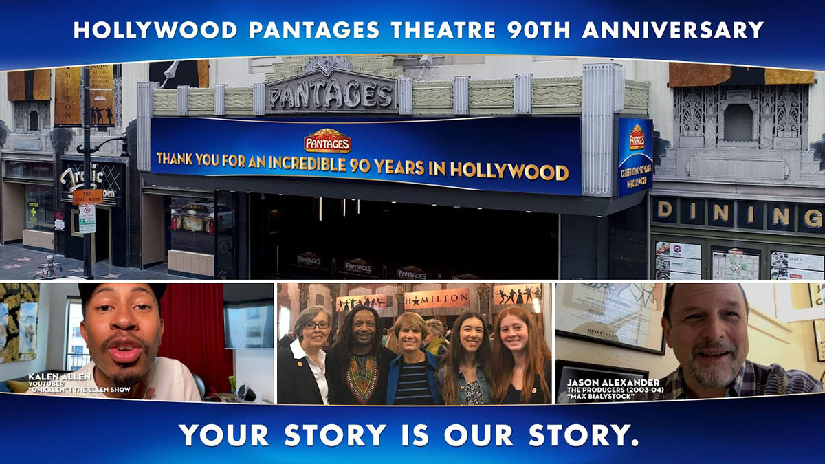 Hollywood Pantages Anniversary