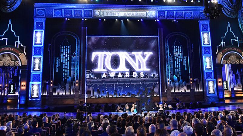 Tony Awards Announced