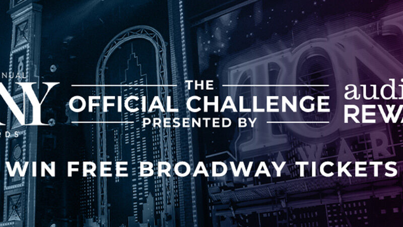 Audience Rewards Official Challenge